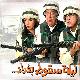 Laylat Sukout Baghdad